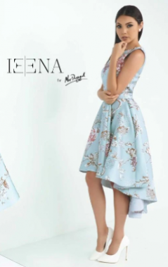 Ieena Brocade hi-lo #25546