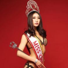 Miss China Organization