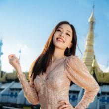 Nga Phuong Bui